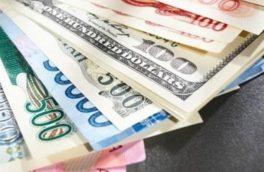 نرخ ۴۷ ارز بین بانکی در یکم مهر ۹۸