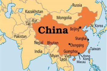 سرمایه گذاری بزرگ پالایشگران چینی در بخش پتروشیمی