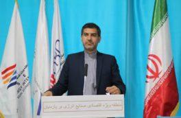 تقدیر مدیرعامل و اعضای هیات مدیره منطقه ویژه اقتصادی پارسیان از ناصر شریفی