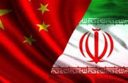 چین پیش از لغو معافیتها ۲۱ درصد بیشترنفت از ایران خریده است