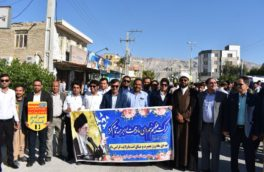 حضور پرشور پرسنل منطقه ویژه اقتصادی پارسیان در حماسه ۹ دی ماه