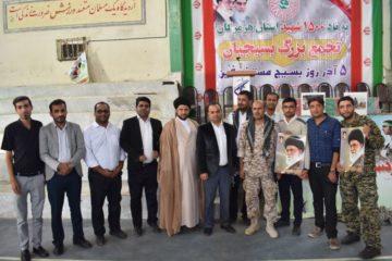 حضور مدیرعامل و پرسنل منطقه ویژه اقتصادی پارسیان در اجتماع بزرگ بسیجیان