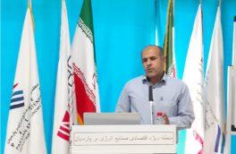 دشمن فهمید که نمی تواند با نبرد سخت ایران را به زانو درآورد