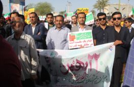 حضور گسترده کارکنان منطقه ویژه اقتصادی در راهپیمایی یوم الله ۲۲ بهمن