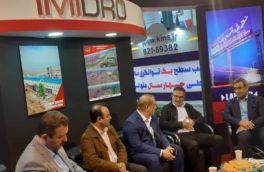 حضور اثر بخش منطقه ویژه اقتصادی پارسیان در رویداد مهم کیش