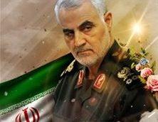 تسلیت رئیس هیات مدیره منطقه ویژه اقتصادی پارسیان به مناسبت  شهادت سردار سلیمانی