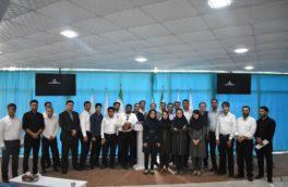 برگزاری دوره آموزشی مدیریت سبز در منطقه ویژه اقتصادی پارسیان