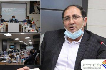 پارسیان بهشت سرمایه گذاری ایران می شود