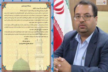 پیام تبریک مدیرعامل منطقه ویژه اقتصادی پارسیان به مناسبت ولادت پیامبر اکرم(ص) و هفته وحدت