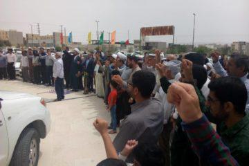 حمایت همه جانبه پارسیانیها از بیانیه شورای عالی امنیت ملی در خصوص مذاکرات هستهای
